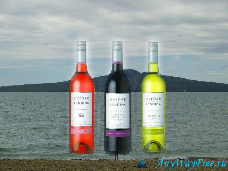 Вино из Австралии