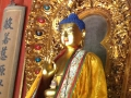 Приветствие Будды
