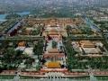 Пекин-вид сверху