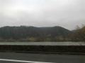 Холм за Рейном