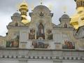 Достопримечательности Киева фото