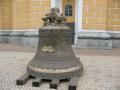 Символы г. Киева