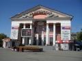 Развлекательные центры Омска